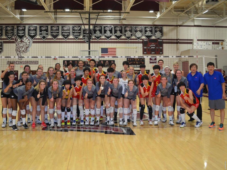 Texas A&M Drops Exhibition Match to Shandong (China)