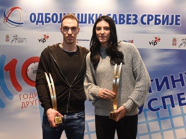 Boskovic, Ivovic Named Best Serbian Indoor Players of 2016