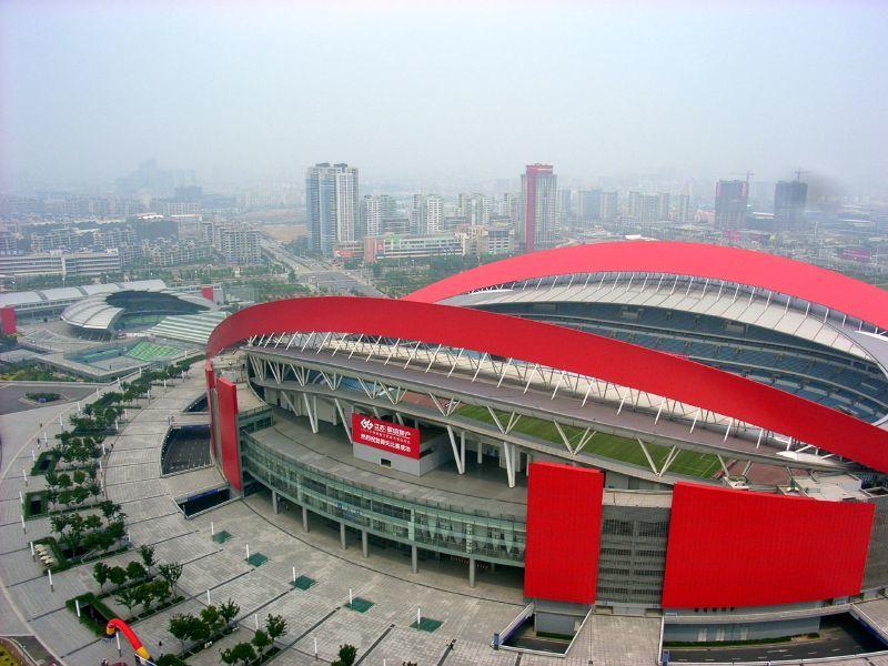 Nanjing, China will Host the 2017 FIVB World Grand Prix Finals