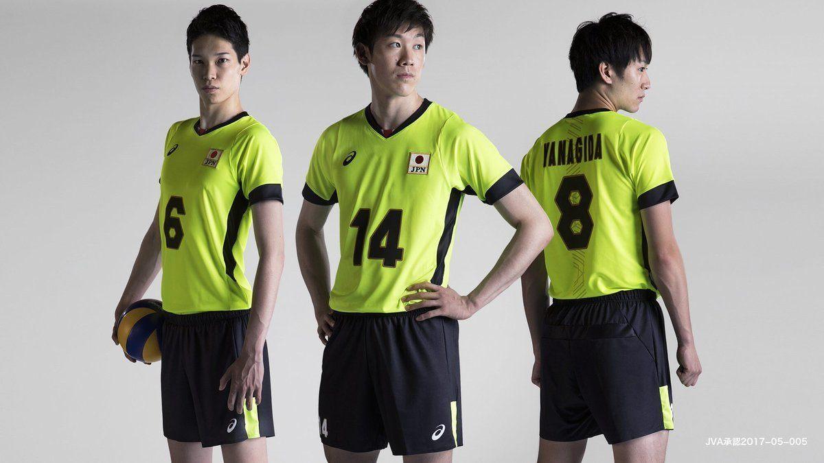 Jersey Fashion – Japan 2017 Men