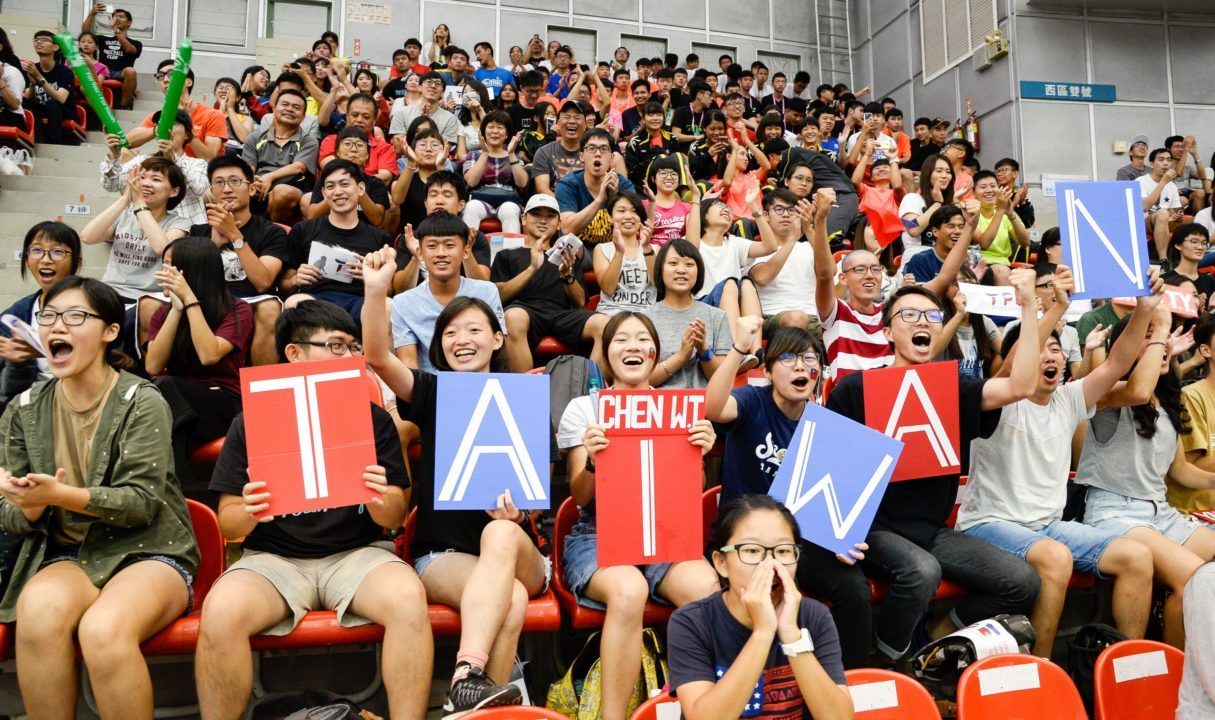 Hosts Taipei beats Team USA in five sets. Day 2 of WUGs (Men's)
