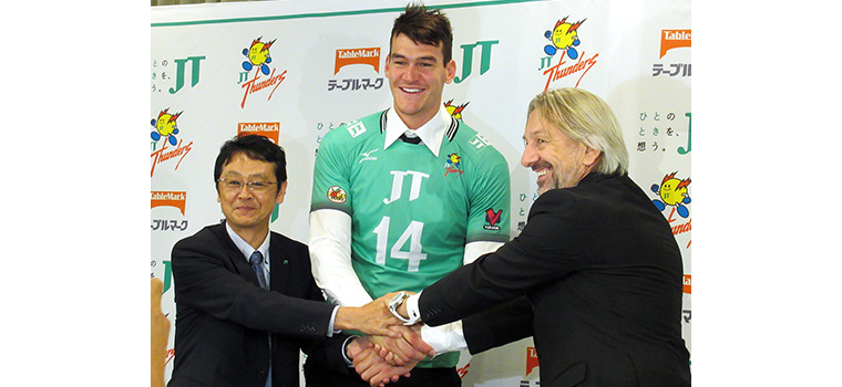Japan's Men's V-League Will Feature High Scoring Foreigners