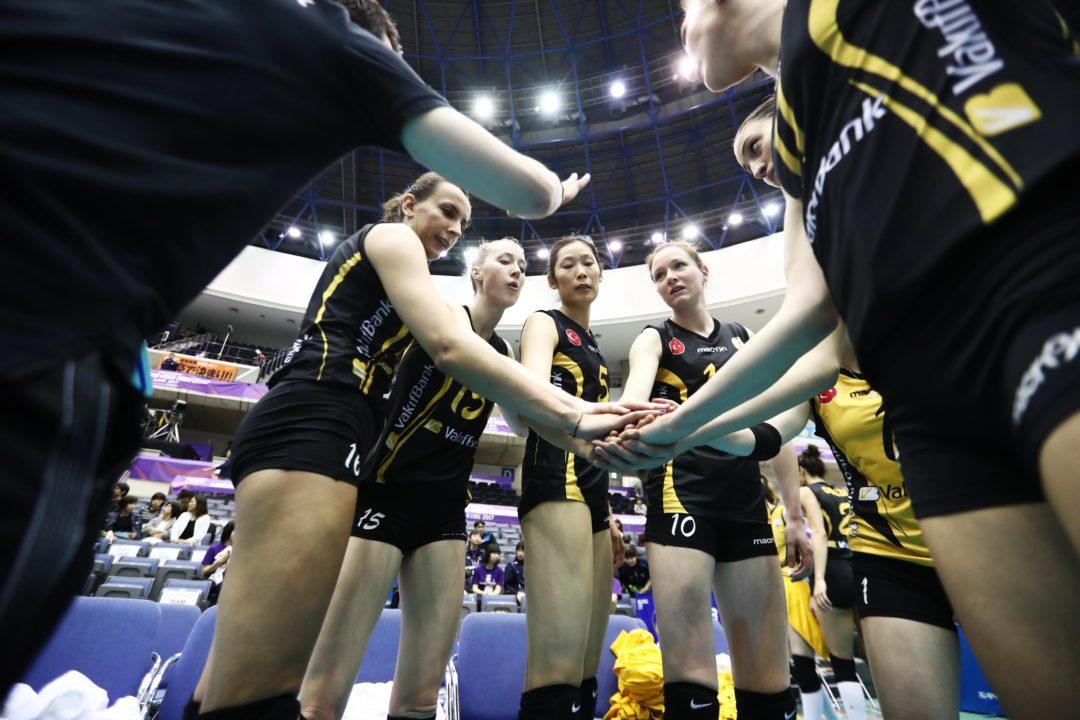 China Award Right To Host 2018 & 2019 Women's Club World Championships