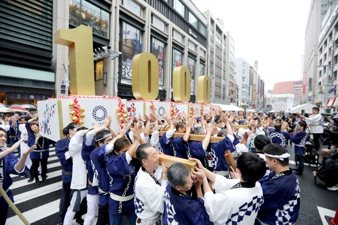 Tokyo 2020 Organizers Target Would-Be Ticket Scalpers