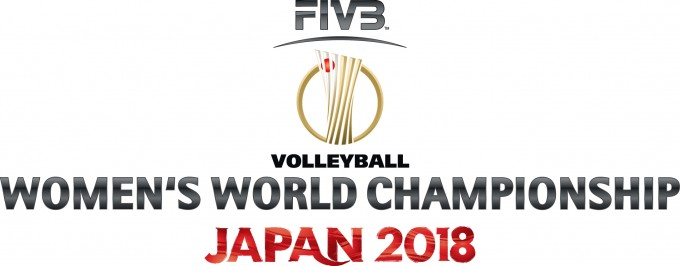 Official Song for 2018 Women's World Championship Announced