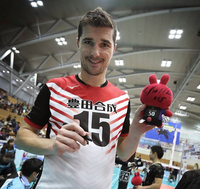 Japan Men's League: Trefuerza win battle for 1st