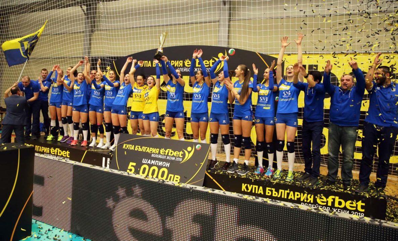 Plovid Maritza Wins Its 4th Bulgarian Cup