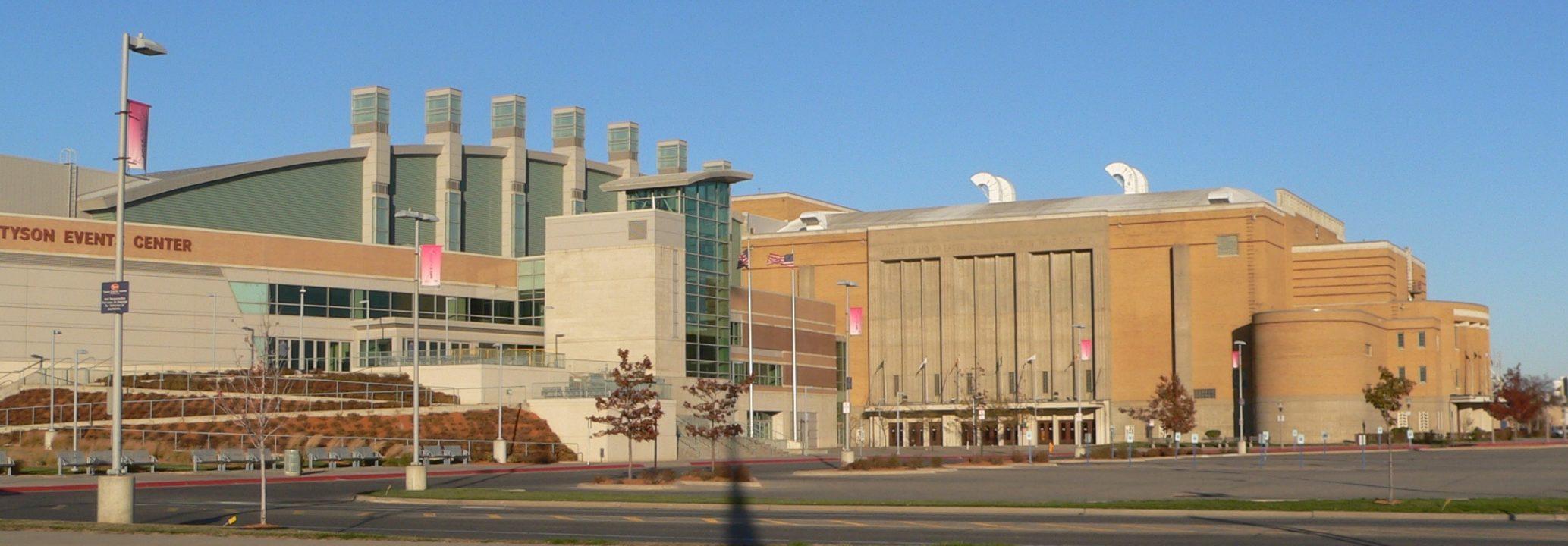 Sioux City, Iowa to Host NAIA National Championship Through 2020