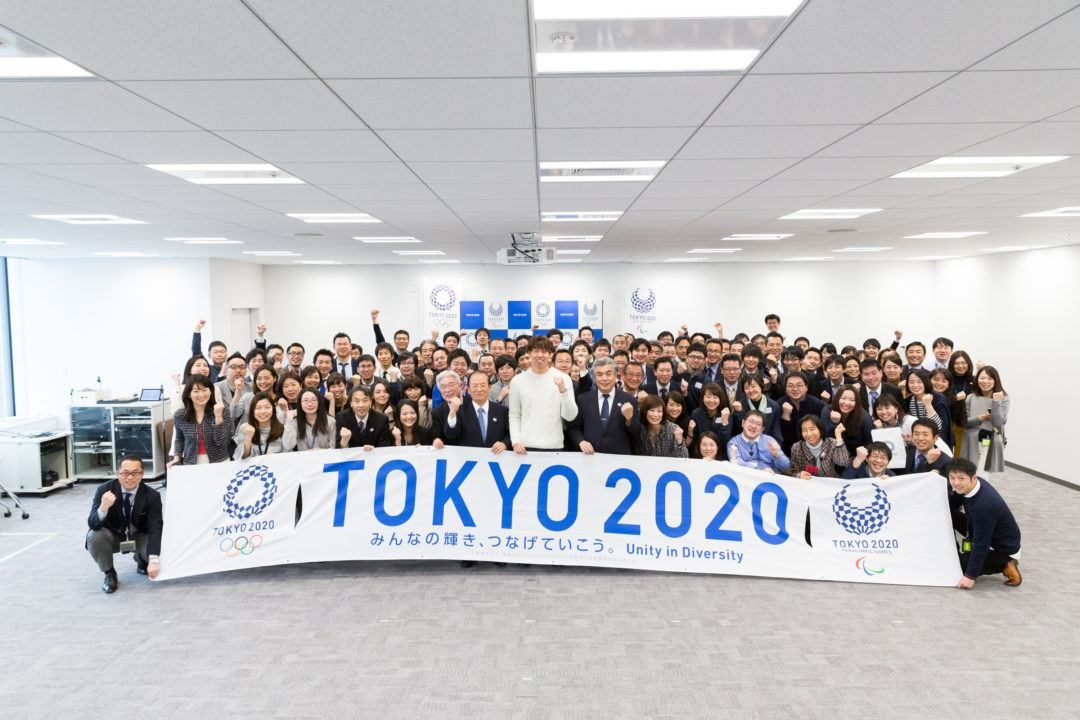 Facial Recognition Software To Be Used To Identify Tokyo 2020 Athletes