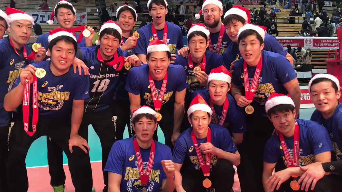 Japan Men: Panasonic win Emperor Cup