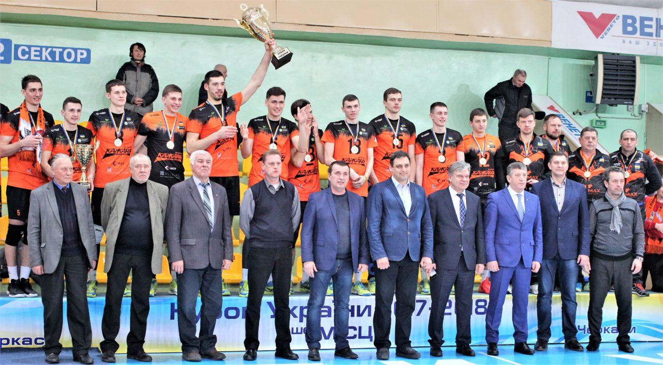 Barkom Kazhany Beats Kharkiv Lokomotiv, Wins Men's Ukrainian Cup