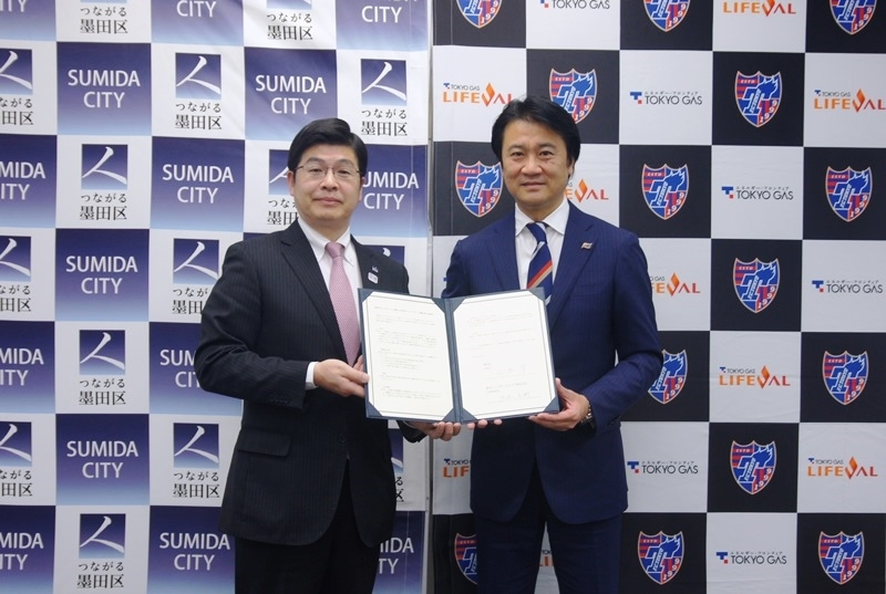 FC Tokyo Volleyball Reach Agreement for 18-19 Home Arena