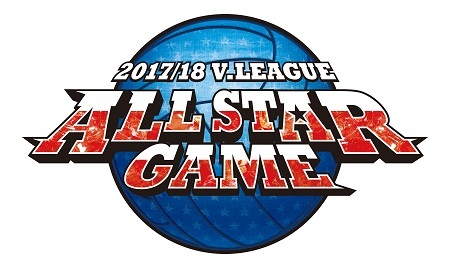Japanese Men's & Women's All-Stars Announced