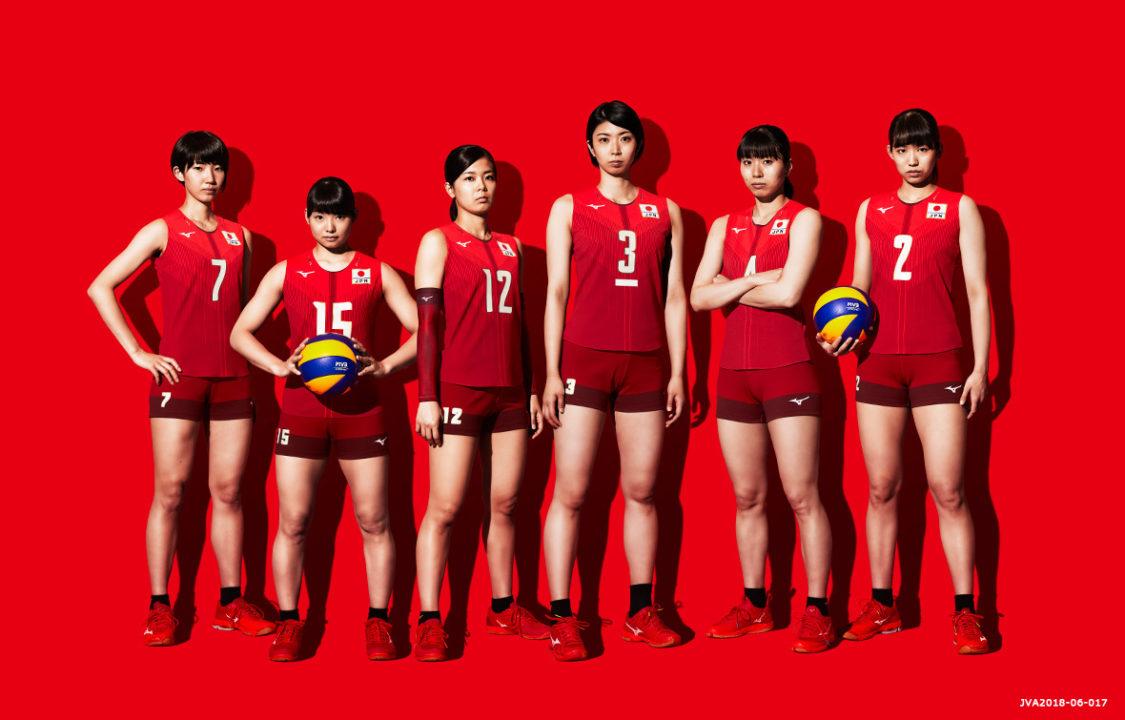 Jersey Fashion: Japan Women's 2018 Uniform