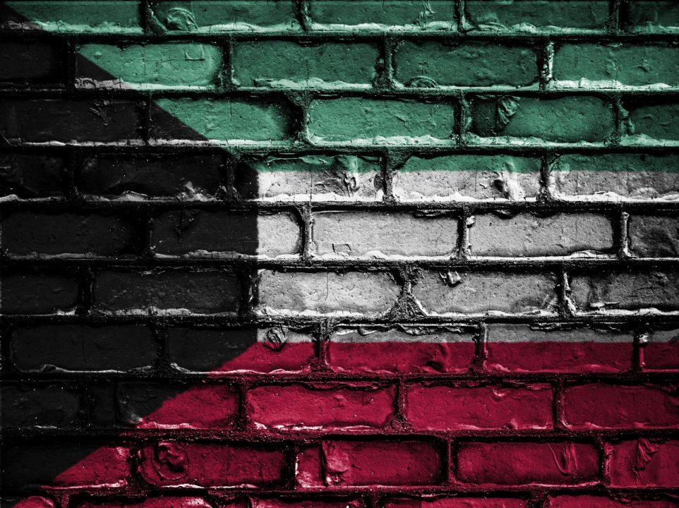Kuwait's Flag Flies at Asian Games Following IOC Reinstatement