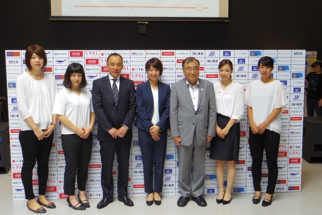 Japan: Arisa Sato joins new club Ligare Sendai