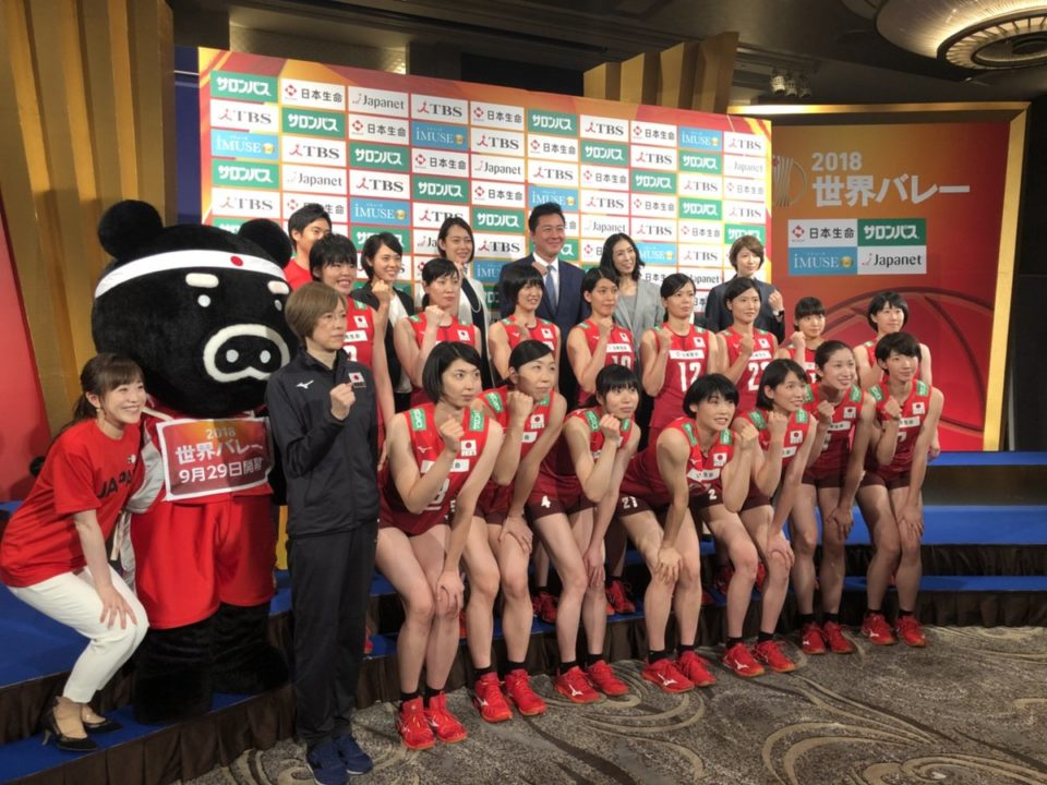 Japan Women Release Final Roster for World Championship