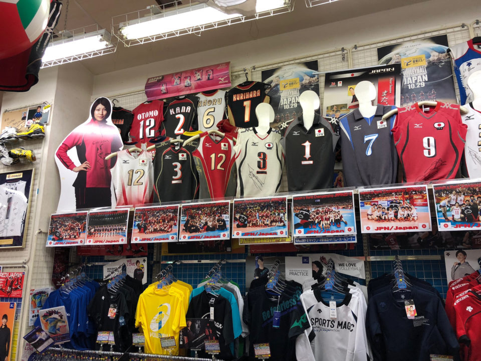Gallery 2 in Tokyo's Shinjuku is Japan's Best Volleyball Store